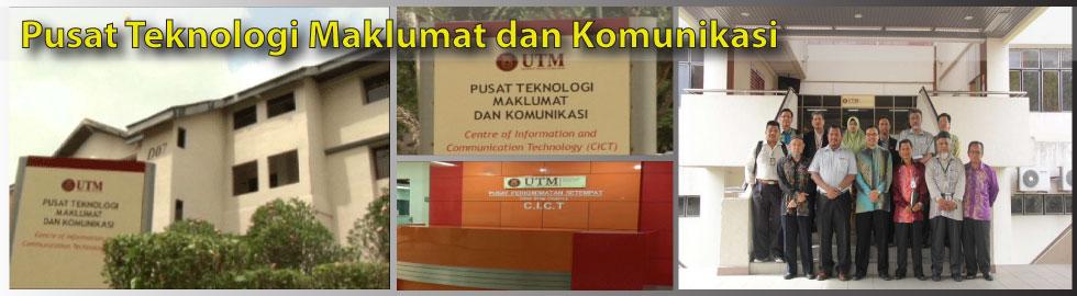 Pusat Teknologi Maklumat (CICT)