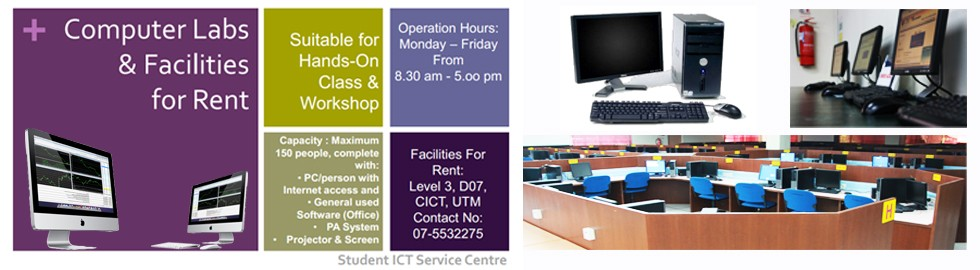 Computer Labs & Facilities for Rent