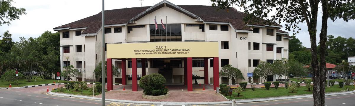 Pusat Teknologi Maklumat dan Komunikasi