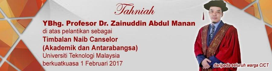 Prof-Zainuddin-TNCAA-2017